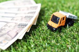 トラックとお金