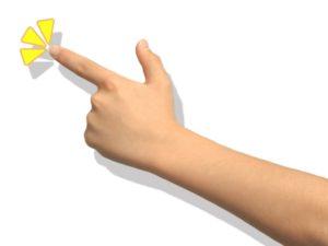 人差し指を立てた手
